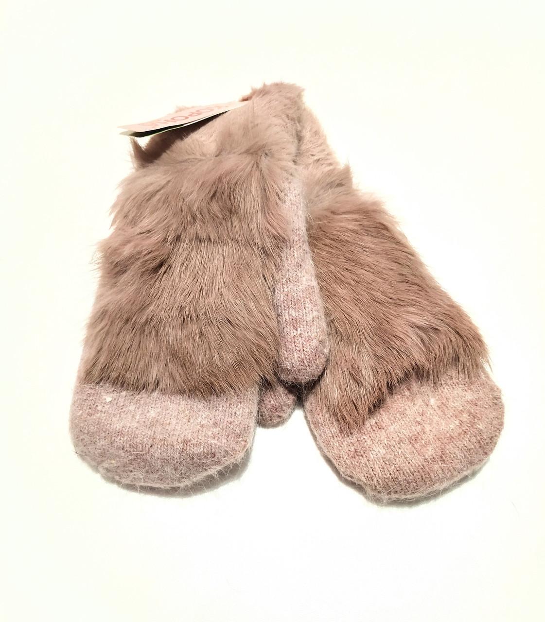 Варежки рукавички женские ангора на меху двойные бежевые