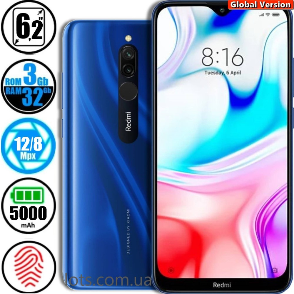 Смартфон Xiaomi Redmi 8 (3/32Gb) Sapphire Blue - (Global Version)