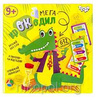"Игра викторина ""МЕГА крокодил"" УКР, Danko Toys ДТ-МН-14-24"
