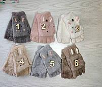 Перчатки шерстянные без пальцев для девочки Возраст 7-12 лет, фото 2