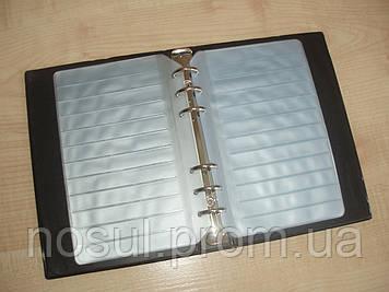 Книга для SMD резисторов, электронных компонентов, Sample Book 15 листов