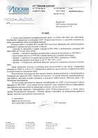 Подготовка к сертификации по стандартам GMP и ISO 9001 1