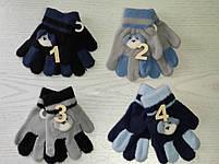 Перчатки для мальчика Возраст 1-3 года, фото 2