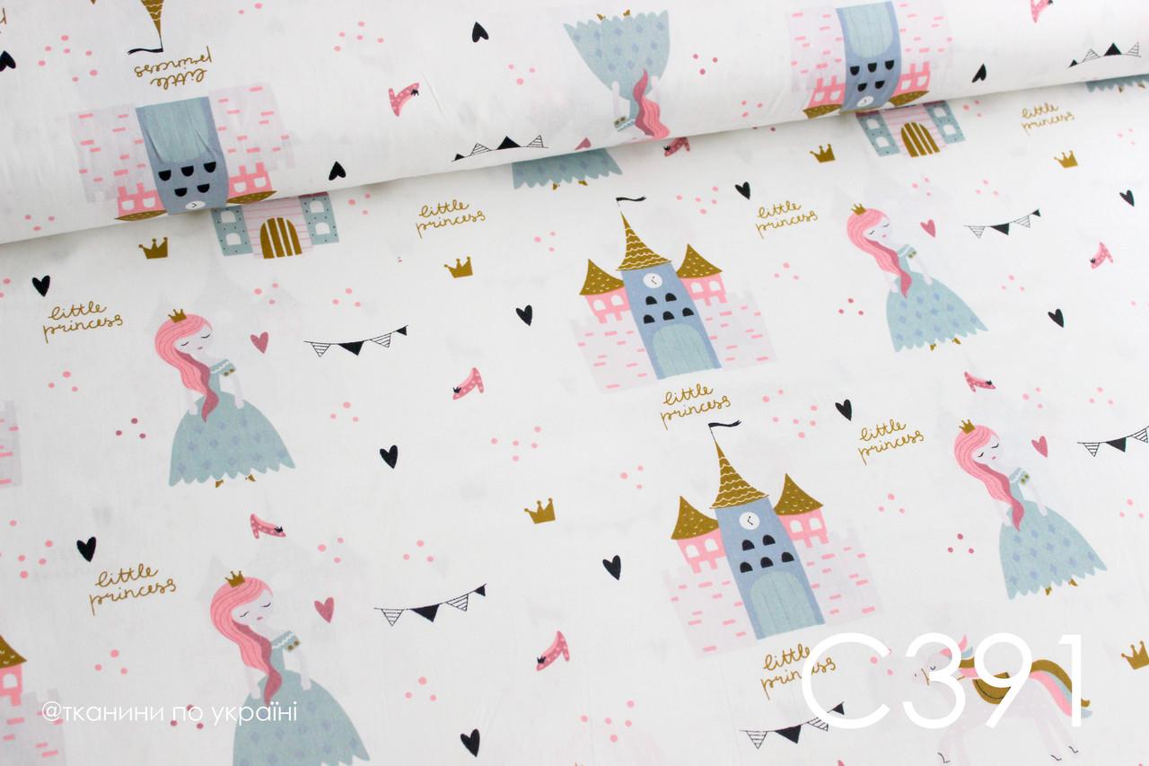 Ткань сатин Принцесса в замке
