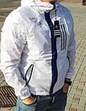 Куртка белая, фото 3