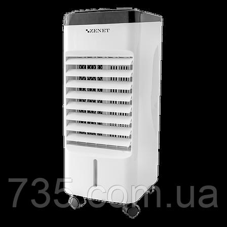 Мобильный климатический комплекс Zenet ZET-483, фото 2