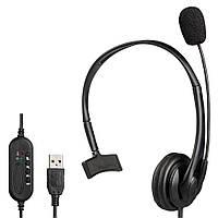 Джазу У12 USB провідна управління ПУ шкіряний валик вухо одній стороні є монофонічною гарнітура онлайн-курс
