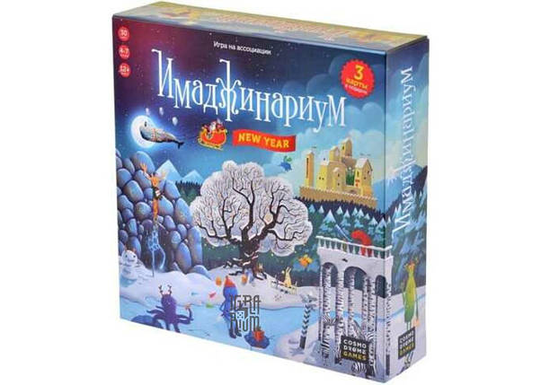 Настольная игра Имаджинариум Новый год, фото 2