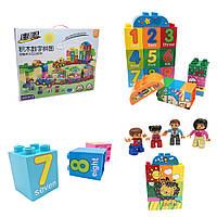 Большой конструктор с фигурками и машинками Игрушечный городок с крупными деталями для детей 146 деталей