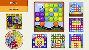 Мозаика для самых маленьких круп вкладыши, 41шт, 6 карт.,в кор.26,5*5,5*26см /36-2/