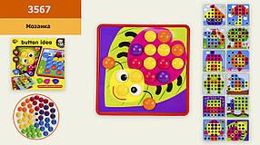Мозаика для самых маленьких крупные вкладыши, 12 картинок,в кор. 30,5*5*30,5см /48-2/