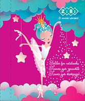 Картонная папка для тетрадей b5+ zibi zb.14981 princess на резинке