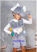 Детский костюм Слон, фото 1