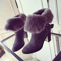 Женские замшевые ботинки с отворотом