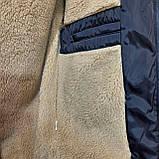 Зимняя мужская куртка (Больших размеров) на подкладке овчине Турция Темно-синяя, фото 6