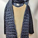 Зимняя мужская куртка (Больших размеров) на подкладке овчине Турция Темно-синяя, фото 7