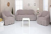 Чехол натяжной диван и два кресла накидка для мягкой мебели с юбкой съемный какао Home Collection Evibu Турция