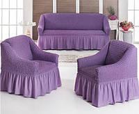 Чехол натяжной диван и два кресла мягкой мебели с юбкой съемный сиреневый Home Collection Evibu Турция