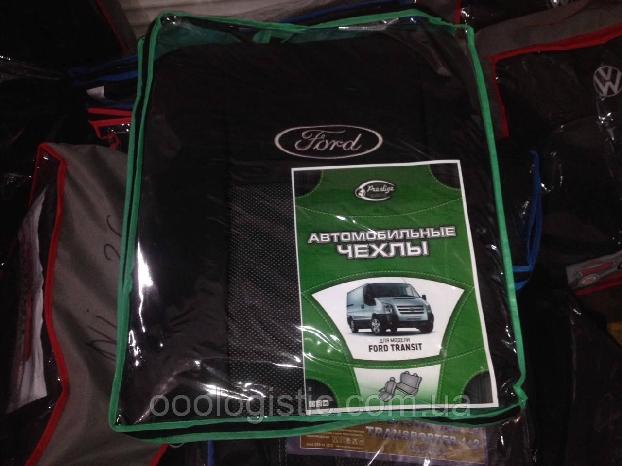 Авточехлы Prestige на Ford Transit 1+2 ,Форд Транзит