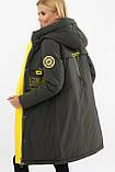 GLEM Куртка 297, фото 3