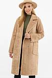 GLEM Пальто MS-263 Z, фото 2