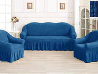 Чехол натяжной диван и два кресла мягкой мебели с юбкой съемный синий Home Collection Evibu Турция