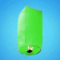 Небесный фонарик зеленый в виде купола