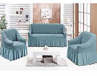 Чехол натяжной диван и два кресла мягкой мебели с юбкой съемный Серо голубой Home Collection Evibu Турция