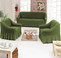 Чехол натяжной диван и два кресла мягкой мебели с юбкой съемный зеленый Home Collection Evibu Турция