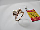 Золотое колечко 3.98 грамма 18 размер ЗОЛОТО 585 пробы, фото 3
