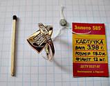 Золотое колечко 3.98 грамма 18 размер ЗОЛОТО 585 пробы, фото 9