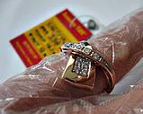 Золотое колечко 3.98 грамма 18 размер ЗОЛОТО 585 пробы, фото 8