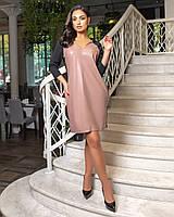 Стильное женское платье свободного кроя Размер 50 52 54 56 58 60 62 64 В наличии 3 цвета