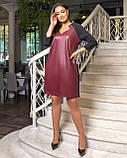 Стильное женское платье свободного кроя Размер 50 52 54 56 58 60 62 64 В наличии 3 цвета, фото 4