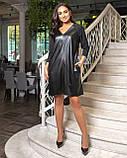 Стильное женское платье свободного кроя Размер 50 52 54 56 58 60 62 64 В наличии 3 цвета, фото 5