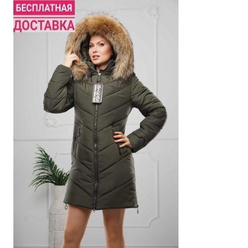 Тепла гарна куртка