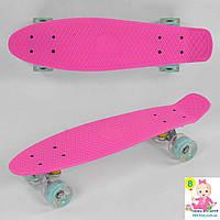 """Скейт Пенни борд для девочки 1070 """"Best Board"""",со светящими колесами"""