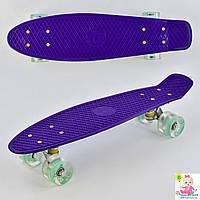 """Скейт Пенни Борд для девочки 7616 """"Best Board"""",со светящими колесами"""