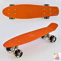 "Скейт Пенни Борд для детей на разный возраст 7620 ""Best Board"",со светящими колесами"