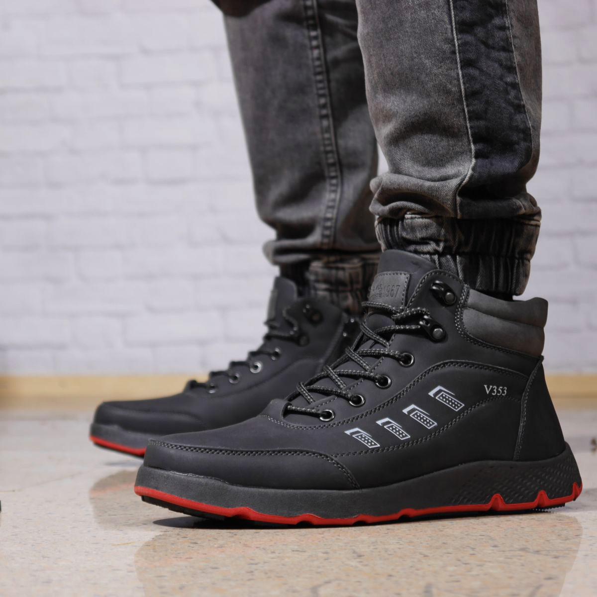 Зимові чоловічі черевики 31891 ► Work and Leisure (на хутрі, в коробці), чорні . [Розміри в наявності: