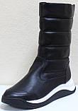 Сапоги женские кожаные зимние, дутики от производителя модель КЛ222-2, фото 2
