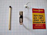 Мужской перстень печатка из Халцедоном - 1.93 грамма 19 мм. Золото 585 пробы, фото 9