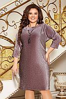 Платье нарядное 44478, фото 1