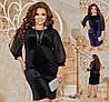 Р 50-64 Нарядное платье с прозрачными рукавами Батал 23122
