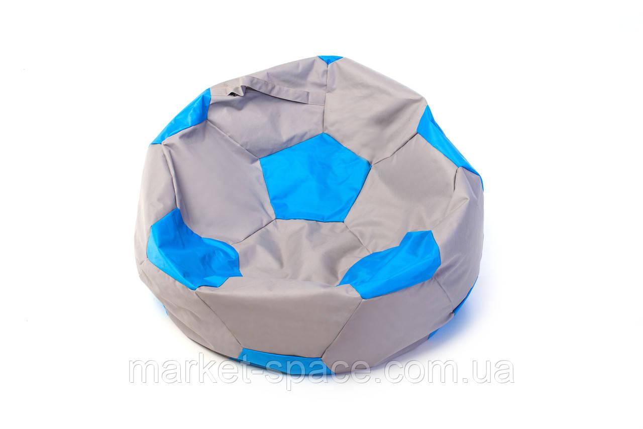 Кресло мяч «BOOM» 80 см бежево-голубой