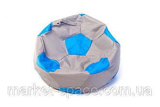 Кресло мяч «BOOM» 100 см бежево-голубой