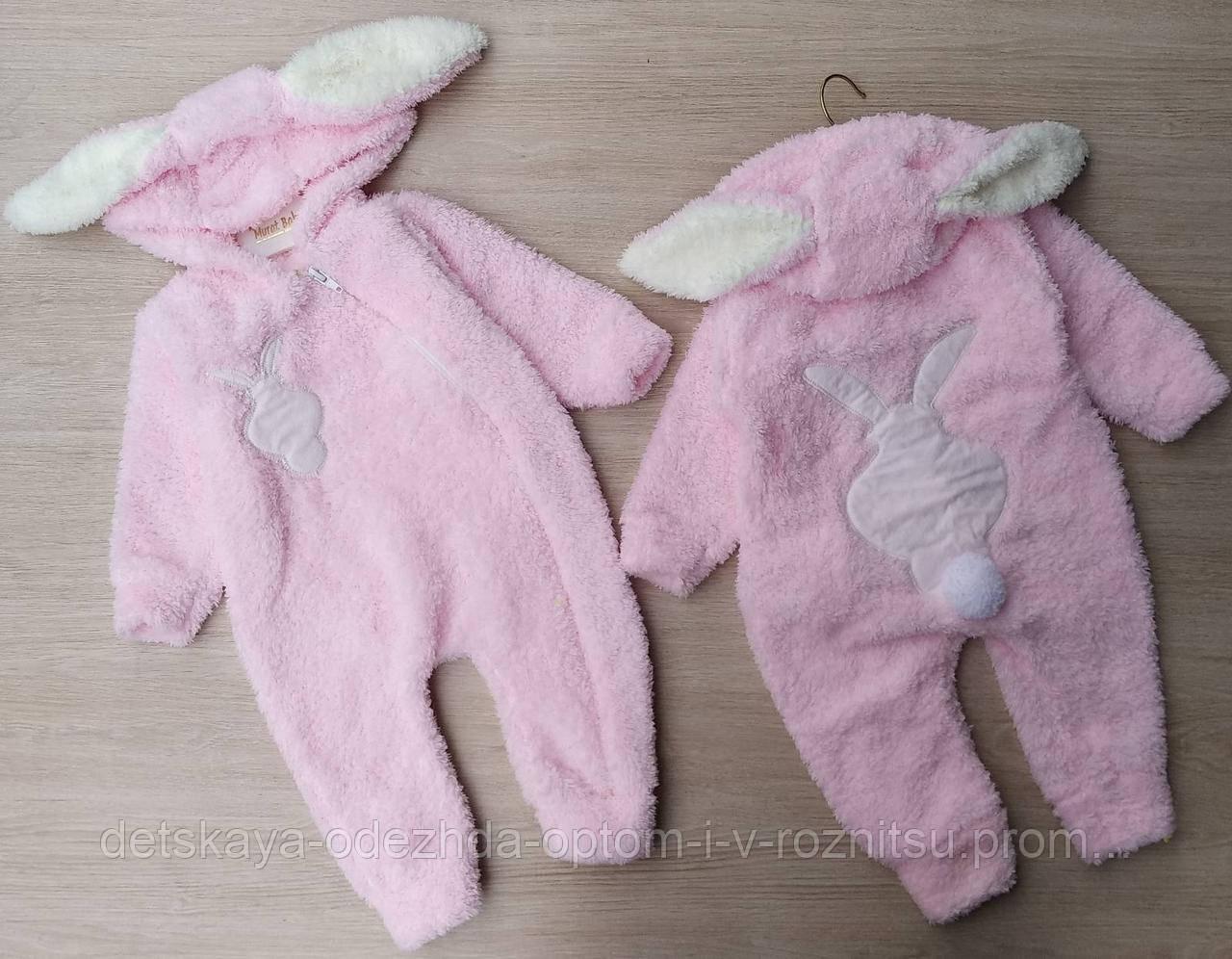Комбинезон человечек, зайка, 0-3-6-9 мес, велсофт, розовый