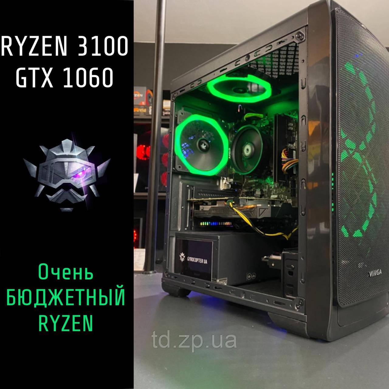 Игровой компьютер AMD RYZEN 3 3100 + GTX 1060 3Gb + RAM 16Gb + HDD 1000Gb + SSD 120gb