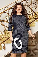 Платье трикотажное 44480, фото 1