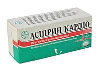 Аспирин Кардио табл. 100мг №56